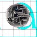 H2381 верхняя часть кнопки тём.никель